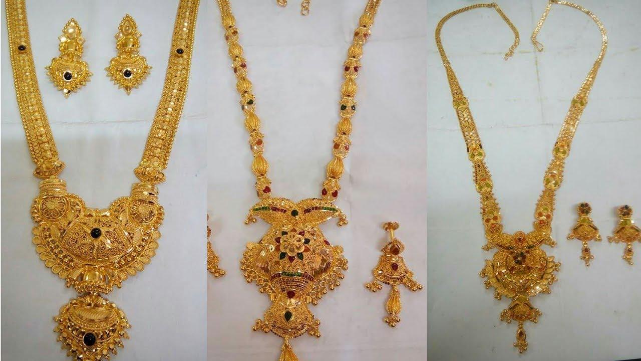 Trendy Gold long Haram design | Fashion Beauty Mehndi Jewellery ...