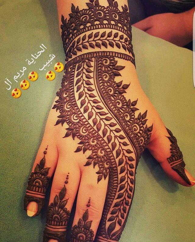 Easy New Fingers Mehndi Designs