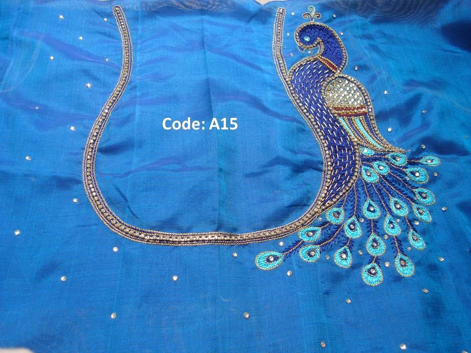 Peacock Neck Blouse Designs Fashion Beauty Mehndi